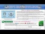 Internet Crime Complaint Center Virus : Removal Method !