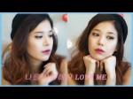 """서인영 """"나를 사랑해줘"""" MV 메이크업 / Seo In Young """"Love me"""" MV makeup"""