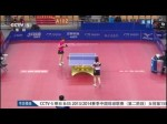 2014 Asian Cup: DING Ning – SEO Hyo Won [HD] [Full Match/Chinese]