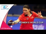 2014 Women's World Cup Highlights: SEO Hyowon vs JIANG Huajun (Round of 16)