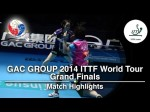 2014 World Tour Grand Finals Highlights: SEO Hyowon vs ISHIKAWA Kasumi (FINAL)