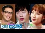 Entertainment Weekly | 연예가중계 – Seo Kangjun, Park Minyoung, Daniel Henney, Kang Haneul (2015.01.30)